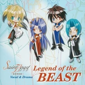 Legend of the Beast
