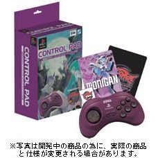 Sega Saturn Control Pad (Vampire DarkStalkers Collection Version)