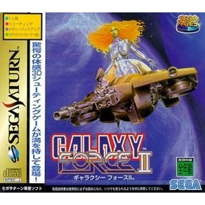 Sega Ages: Galaxy Force II
