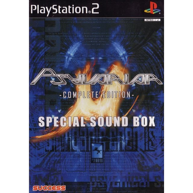 Psyvariar: Complete Edition (Special Sound Box)