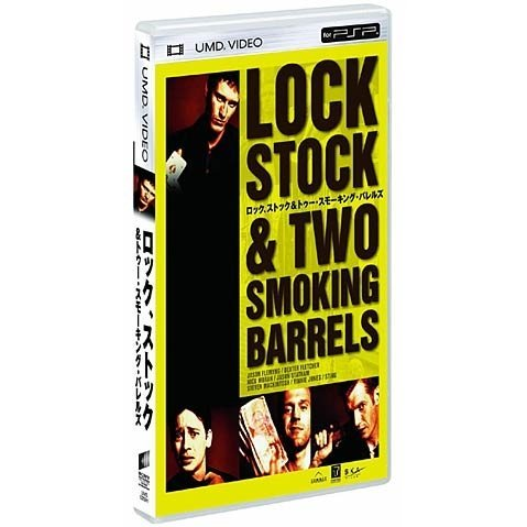 Lock Stock & Smoking Barrels