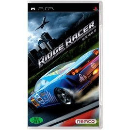 Ridge Racers