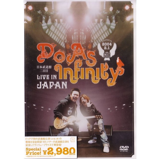 Live In Japan [Limited Edition]