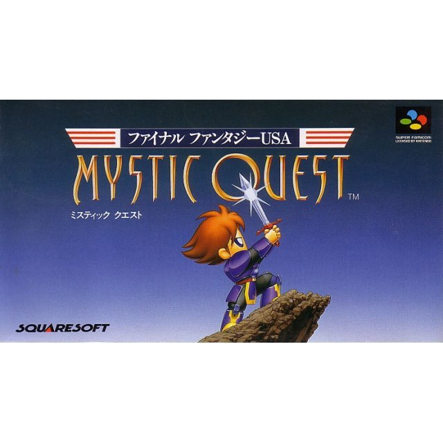 Final Fantasy USA: Mystic Quest