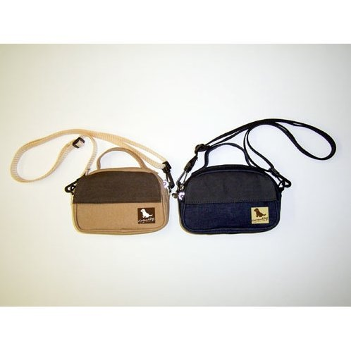 Nintendogs Carrying Bag DS (beige)