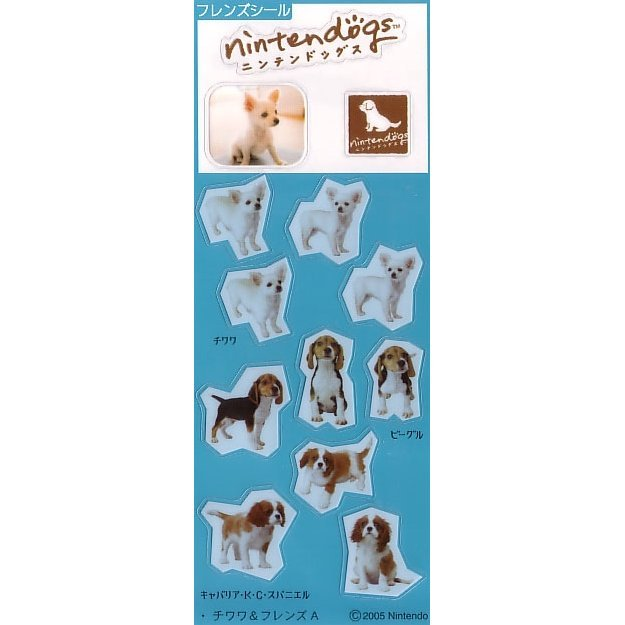 Nintendogs Friend Seal - Chihuahua & Friends: Type A
