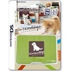 Nintendogs Card Palette 4+ (green)