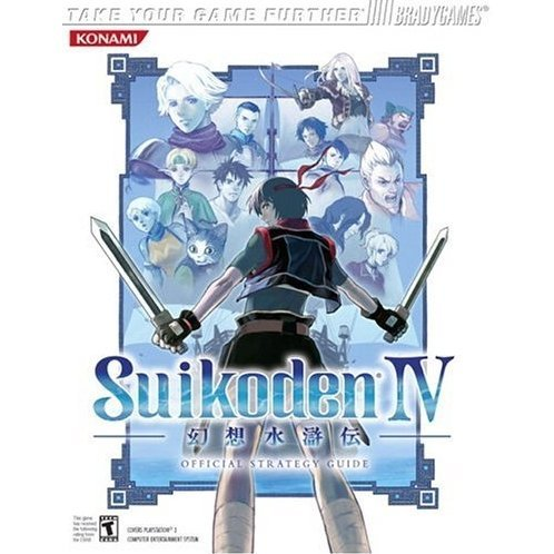 BradyGames Suikoden IV Official Strategy Guide
