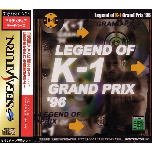 Legend of K-1 Grand Prix '96