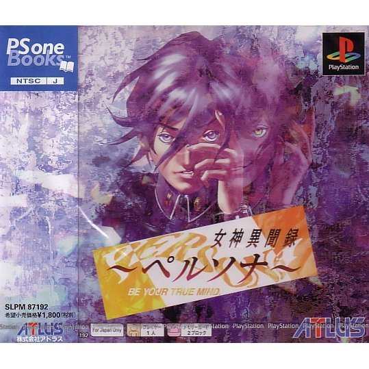 Persona: Be Your True Mind (PSOne Books)