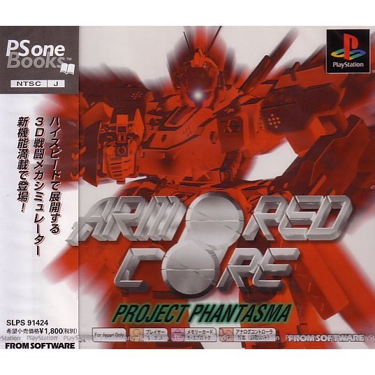 Armored Core: Project Phantasma (PSOne Books)