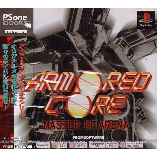 Armored Core: Master of Arena (PSOne Books)