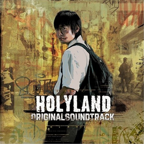 Holyland Original Soundtrack