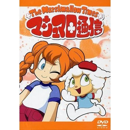 Marshmallow Times Vol.7-13 Box