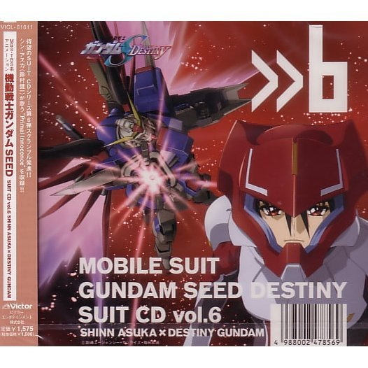 Mobile Suit Gundam Seed Destiny Suits CD 6 Shinn Asuka X Destiny