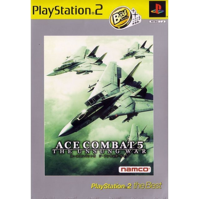 Ace Combat 5: The Unsung War (PlayStation2 the Best)