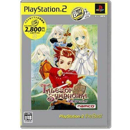 Tales of Symphonia (PlayStation2 the Best)