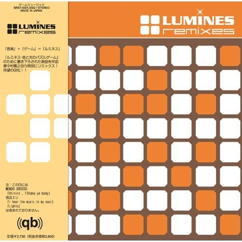 Lumines Remixes