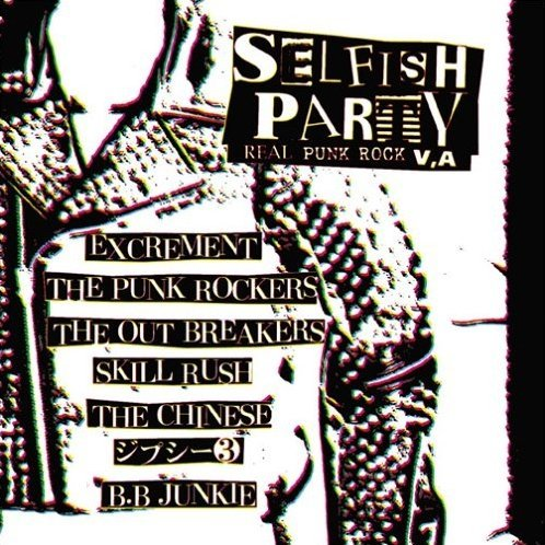 Selfish Party