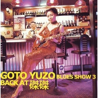 Blues Show Live In Kyoto