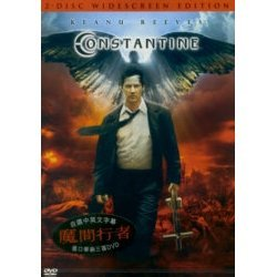 Constantine [Limited Edition Gift Set]