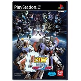 Mobile Suit Gundam: Gundam vs. Z-Gundam