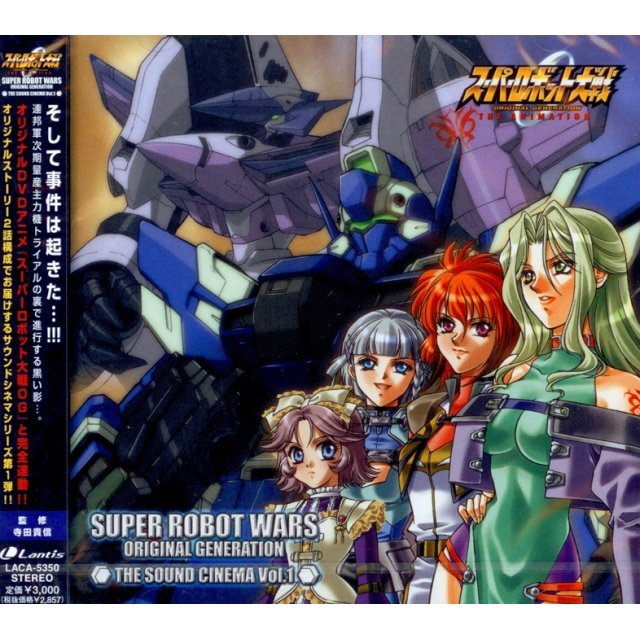 Super Robot Taisen Original Generation