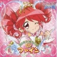 Fushigihoshi no Futago Hime Princess Collection Fine