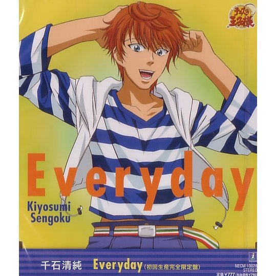 Everyday (Prince of Tennis Character Single) [Limited Release]