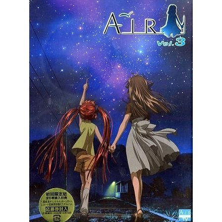 AIR 3 [Limited Edition]