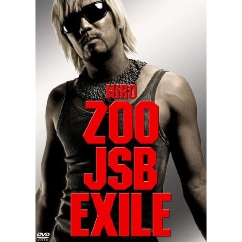 Zoo-JSB-Exile [2 DVD+CD]