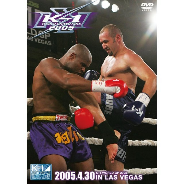 K-1 World GP 2005 In Las Vegas