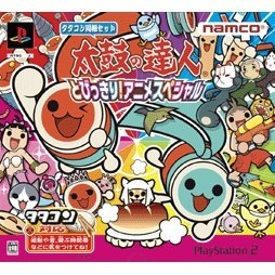 Taiko no Tatsujin Super Animehit (incl. drum controller)