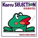 Kaeru Selection - Yamasa Sound Library