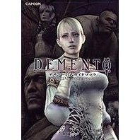 Demento Official Guidebook