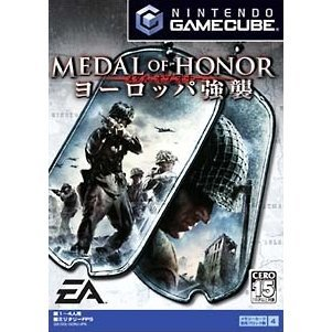Medal of Honor: Europa Kyoushuu