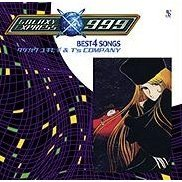 Galaxy Express 999 - Best 4 Songs