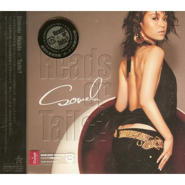 Heads or Tails? [CD+DVD Limited Edition]