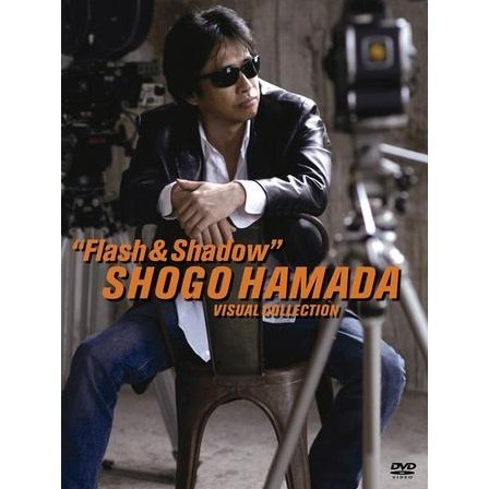 Shogo Hamada Visual Collection: Flash & Shadow