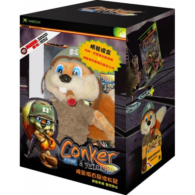Conker: Live & Reloaded [Limited Edition w/ doll]