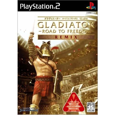 Gladiator: Road to Freedom Special Remix