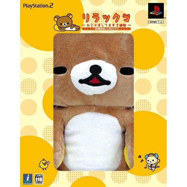 Relakuma: Ojama Shitemasu 2 Shuukan [Limited Edition Teddy Bear Pack]