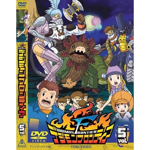 Digimon Frontier Vol.5