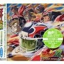 Eyeshield21 Original Soundtrack Sound Field 1