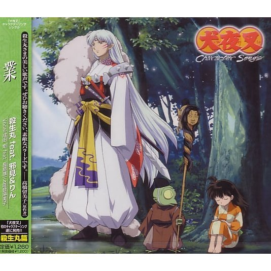 Inuyasha Character Song Single 3