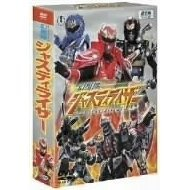 Genseishin Justiriser DVD Box [Limited Edition]