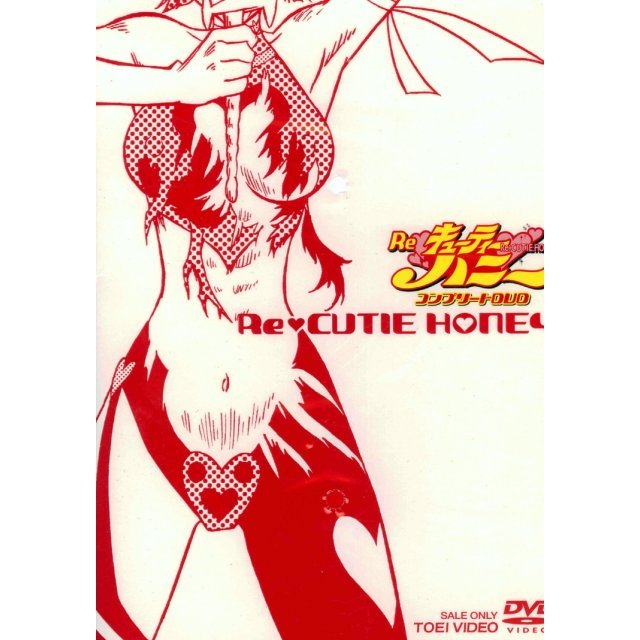 Re: Cutie Honey Complete DVD Box