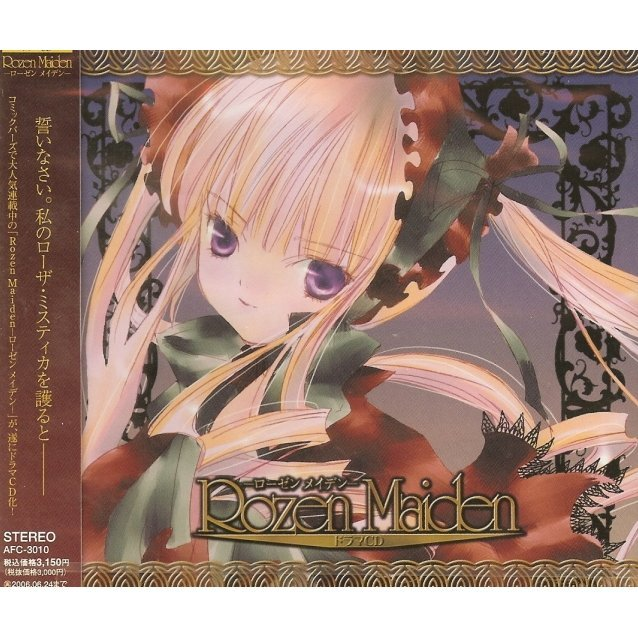 Rozen Maiden Drama CD