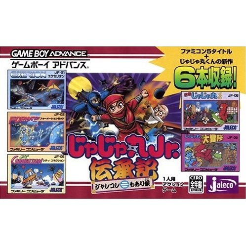 Jajamaru Jr. Denshouki - Jaleco Memorial (Best Buy)