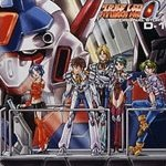 Super Robot Taisen Alpha Original Story Vol.1